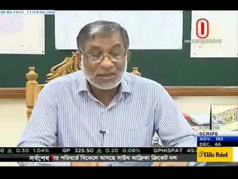 Nat'l identity cards: EC takes new move (30-06-2015)