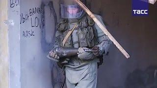 Российские саперы продолжают разминирование Алеппо