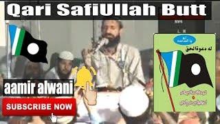 Video aamir alwani Naat Das ni Haleema Sadia by qari safiullah MP3, 3GP, MP4, WEBM, AVI, FLV Juli 2018
