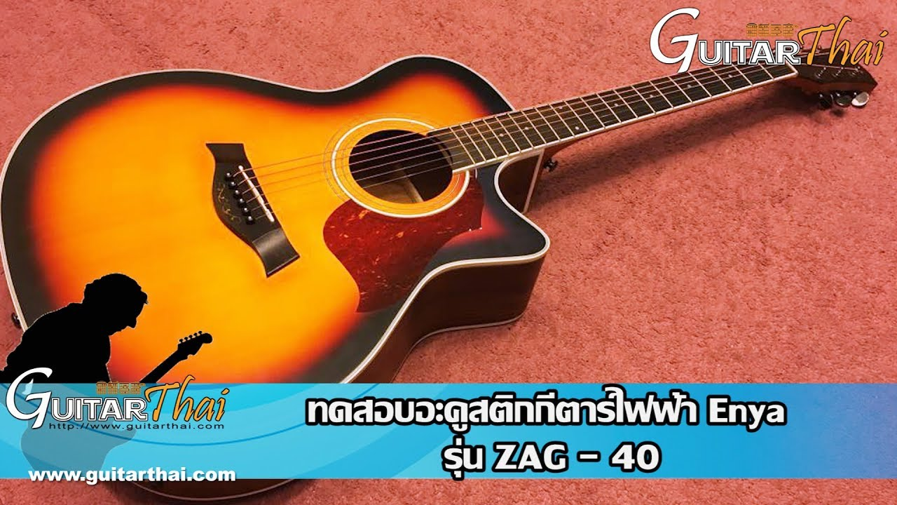 Enya ZAG 40 Acoustic Electric Guitar (review)