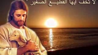 Zerfe Kebede Tewahedo Orthodox Mezmur.flv