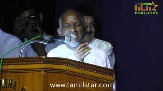 Kavingar Vaali 83th Birthday Celebrations Part 1