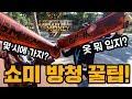 Download Lagu [ENG sub] 직원이 전하는 쇼미더머니777 방청 꿀팁!! (V-log 망했어여....) [MSG뉴스] Mp3 Free