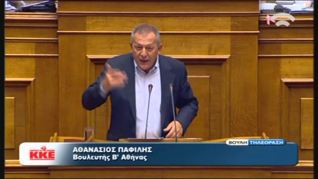 Πολυνομοσχέδιο: Ομιλία Α. Παφίλη (Κοινοβ. Εκπροσ. ΚΚΕ) (15/10/2015)