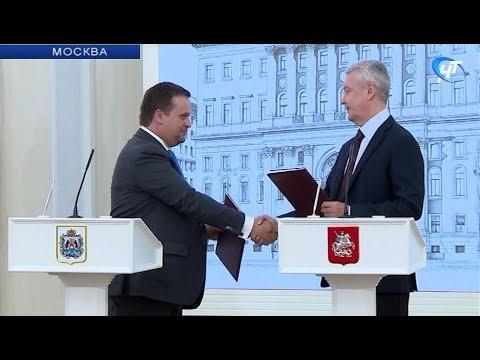 В Правительстве Москвы состоялась рабочая встреча Андрея Никитина и мэра Москвы Сергея Собянина