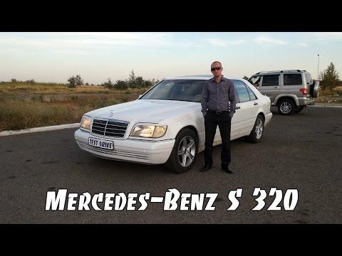 1992 Mercedes s 320 фотка