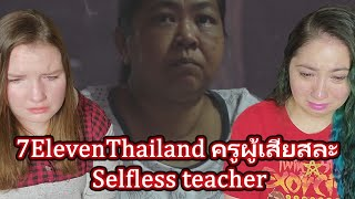 Video First Impression of 7ElevenThailand ครูผู้เสียสละ Selfless Teacher | Eonni88 download in MP3, 3GP, MP4, WEBM, AVI, FLV January 2017