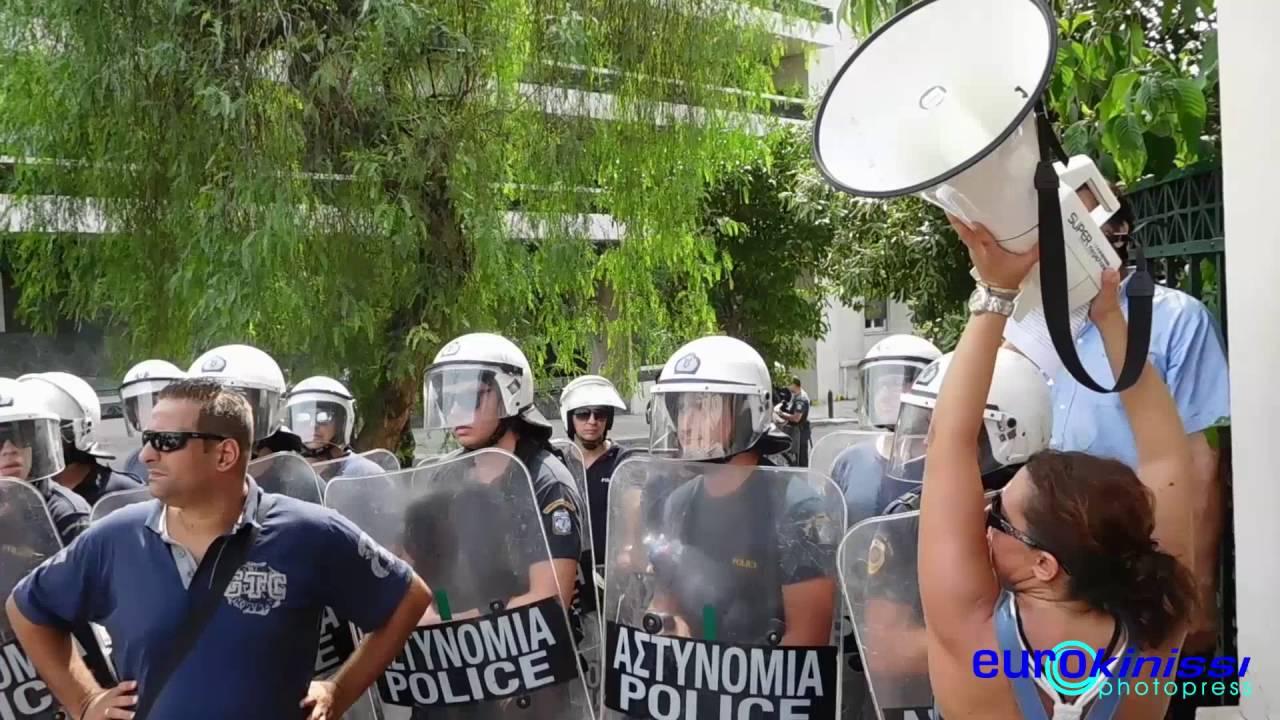 Πορεία διαμαρτυρίας των πρώην εργαζομένων του Athens Ledra προς το Μαξίμου