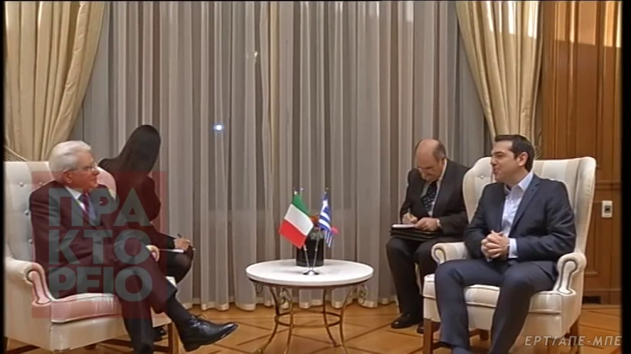 Τον Πρόεδρο της Ιταλικής Δημοκρατίας, Σ. Ματαρέλα υποδέχθηκε ο Αλ. Τσίπρας