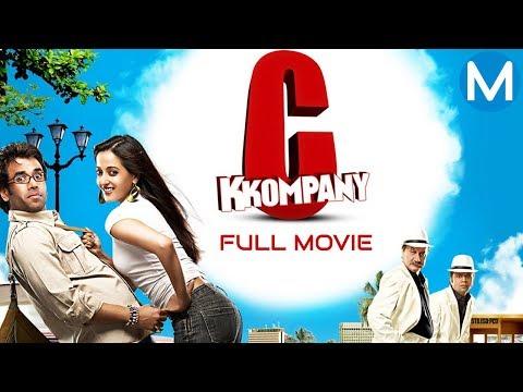 C Kkompany - Indian Comedy Thriller Movie | Anupam Kher, Rajpal Yadav