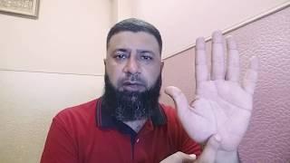 Stomach Pain (PART-1) BY KASHIF KHAN (फ्री में पेट का इलाज कैसे करें)