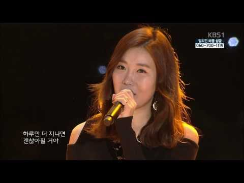 davichi - Open Concert Davichi - Turtle & Don't Say Goodbye.