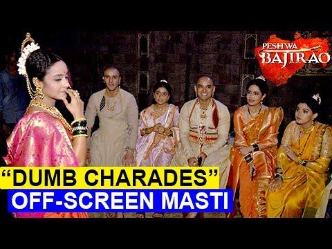 Peshwa Bajirao Starcast Play 'DUMB CHARADES' | Off