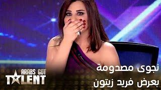 Retrouver Farid zitoun (O2C) Dans la nouvelle saison de Arabs got Talent 2017 !! !!!