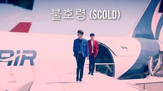 Download Lagu [AUDIO] SF9 - 불호령 (Scold) - Knights of the Sun Mp3