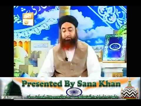 Dars e Bukhari Shareef Eposide 11 Mufti Muhammad Akmal Qadri 