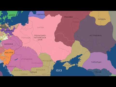 История украинских земель за 8 минут с 1000 по 2016 год