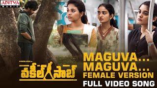 #VakeelSaab – Maguva Maguva Full Video Song | Pawan Kalyan | Sriram Venu | Sid Sriram | Thaman S