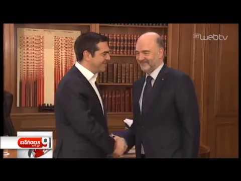 Μοσκοβισί: Η Ελλάδα ανακτά την εμπιστοσύνη όλων | 28/02/19 | ΕΡΤ