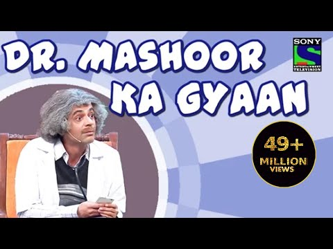 Download Dr. Mashoor Gulati's Special Offer - The Kapil Sharma Show HD Mp4 3GP Video and MP3
