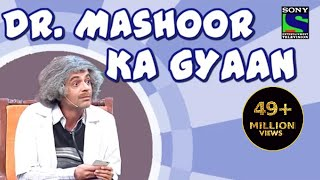 Dr. Mashoor Gulati's Special Offer   The Kapil Sharma Show
