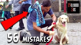 [PWW] Plenty Wrong With HOLIDAY Movie (56 MISTAKES)   Bollywood Sins #2 Mp3