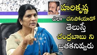 Video Lakshmi Parvathi Sensational Comments On Chandrababu | Harikrishna | NTR | Telugu Varthalu MP3, 3GP, MP4, WEBM, AVI, FLV Januari 2019