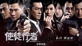Nonton  Vietsub  H  Nh Gi      Ost Line Walker Movie Film Subtitle Indonesia Streaming Movie Download
