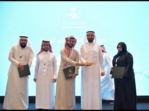 تكريم ابطال التوعية - وتحقيق صحة مكة للمركز الأول