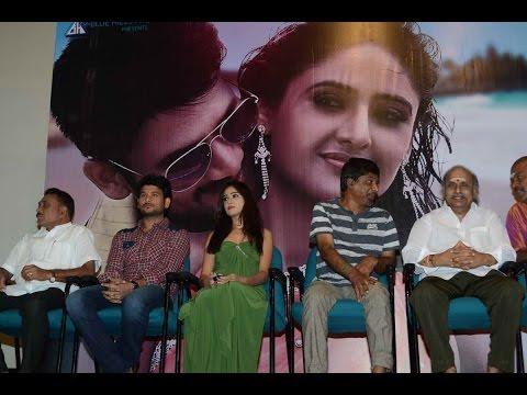 Inji Murappa Movie Audio Launch | Special Program