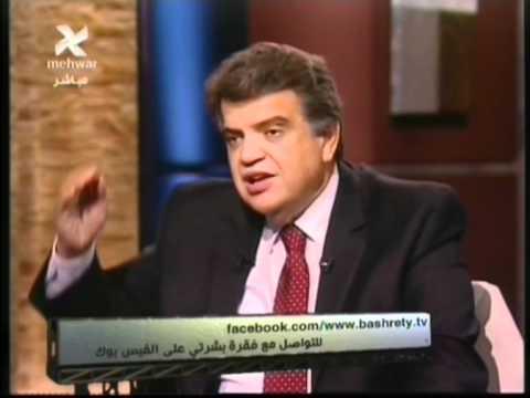 تشققات الشفاه و جفافها الشديد - د.عاصم فرج - بشرتى