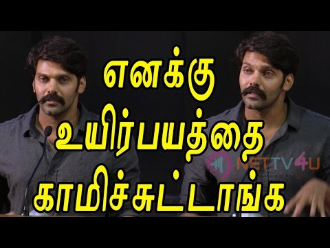 Kadamban Movie Press Meet | Dhilip ..