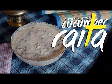 (Cucumber Raita, काक्राको रायता | Easy & Quick Recipe |...  2 minutes, 47 seconds.)