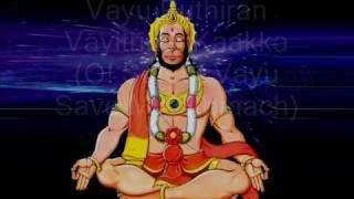 panchmukhi hanuman kavach pdf in telugu