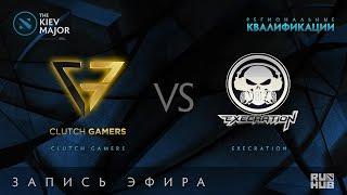 Clutch Gamers vs Execration, Kiev Major Quals SEA [GodHunt, 4ce]
