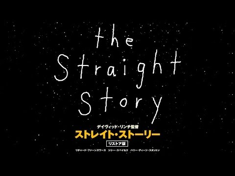 The Straight Story (1999) HD Trailer - Japanese Bluray Rip