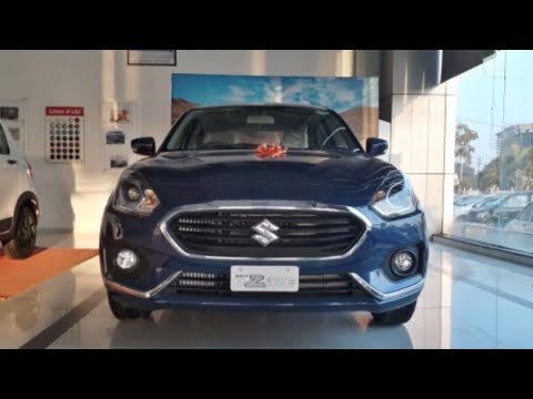 Video Maruti Suzuki Dzire -  Oxford Blue Colour | Exterior and Interior | First Look - Walk Around download in MP3, 3GP, MP4, WEBM, AVI, FLV January 2017
