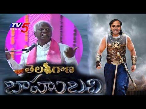 Telangana Baahubali – CM KCR | Kadiyam Srihari Praises KCR at TRS Meet