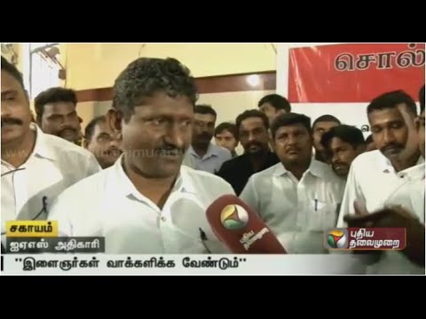 IAS-officer-Sagayam-stresses-importance-of-voting-among-youngsters