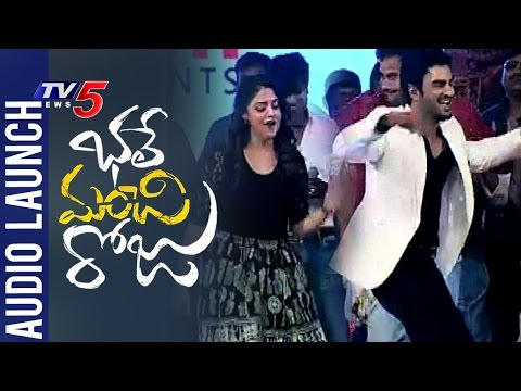 Bhale Manchi Roju Movie Team Dance | Bhale Manchi Roju Audio Launch
