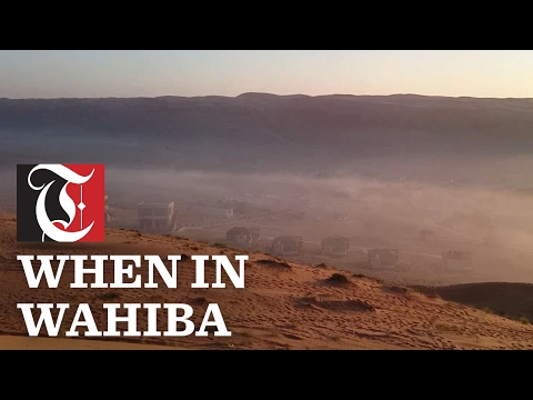 Wahiba Sands is a desert region in Oman named after the Bani Wahiba tribe.