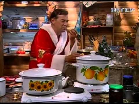 Новогодние Рецепты - Сваты у Плиты - Интер (видео)