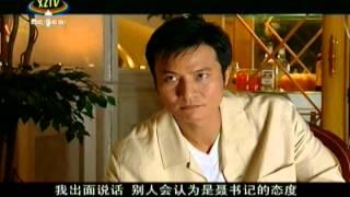 Tibetan Movie Women Prison-4 བོད་སྐད་གློག་བརྙན། བུད་མེད་བཙོན་ཁང་། ༤