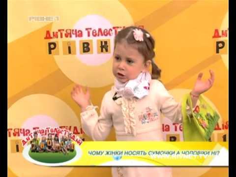 """Дитяча телестудія """"Рівне 1"""" [159-й випуск]"""