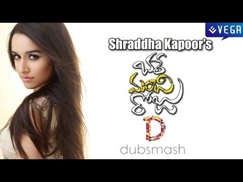 Shraddha Kapoor's dubsmash for Bhale Manchi Roju