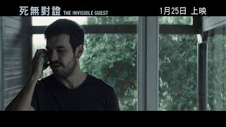 Nonton                    The Invisible Guest                  1   25                         Film Subtitle Indonesia Streaming Movie Download