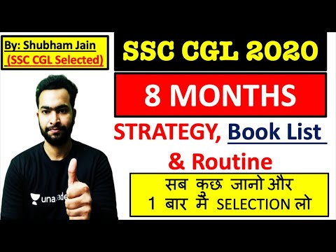 SSC CGL 2020 8 months Strategy, Routine and Complete book list | SHUBHAM RBE