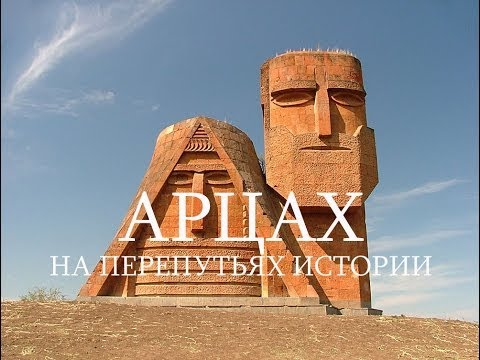 русско армянский словарь для друзей