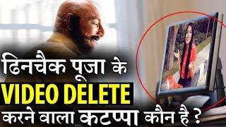 REVEALTION : Who is Katappa who deleted Dhinchak Pooja's Vid...