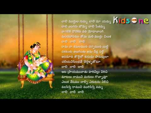 Laali Paatalu In Telugu   Laali Muddulagumma   with Telugu Lyrics